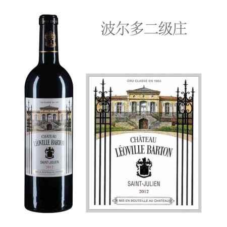 2018年巴顿城堡红葡萄酒