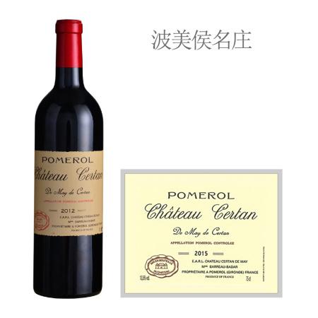 2012年色丹迪美酒庄红葡萄酒