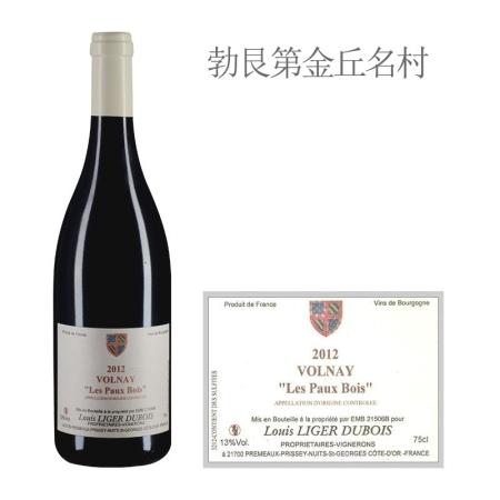 2012年杜布瓦酒庄波步瓦(沃尔奈村)红葡萄酒