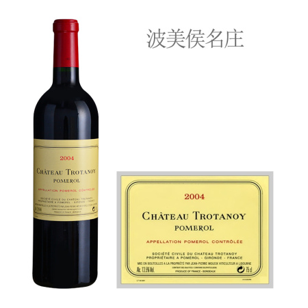 2004年卓龙酒庄红葡萄酒