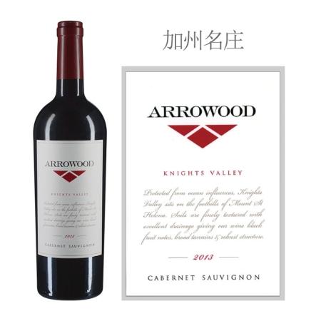 2013年艾洛德酒庄骑士谷赤霞珠红葡萄酒