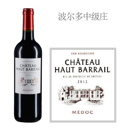 2012年上巴哈伊酒庄红葡萄酒
