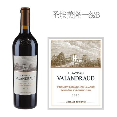 2015年瓦兰佐酒庄红葡萄酒