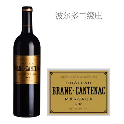 2018年布朗康田酒庄红葡萄酒