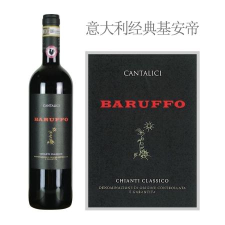 2011年康塔莱斯酒庄巴鲁夫经典基安帝红葡萄酒