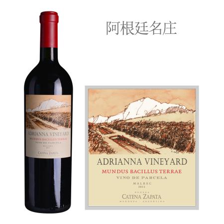 2015年卡帝娜魔地穆图斯马尔贝克红葡萄酒