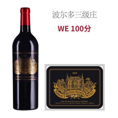 2016年宝马庄园红葡萄酒