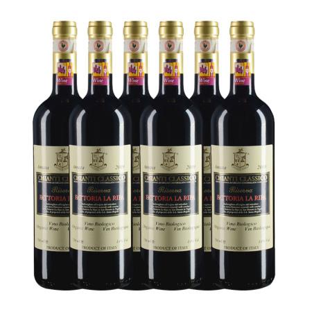 【六支套装】2009年里帕酒庄经典基安帝珍藏红葡萄酒