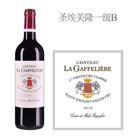 2016年嘉芙丽酒庄红葡萄酒