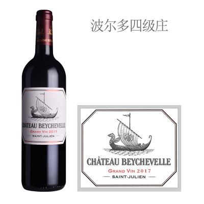 2017年龙船庄园红葡萄酒