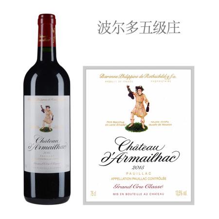 2015年达玛雅克城堡红葡萄酒
