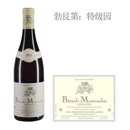 2013年玫瑰香酒庄(巴塔-蒙哈榭特级园)白葡萄酒