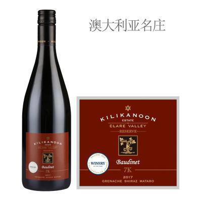 2017年歌浓酒庄珍藏混酿干红葡萄酒(7K)