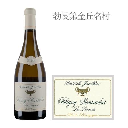 2014年佳维列酒庄乐弗隆(普里尼-蒙哈榭村)白葡萄酒