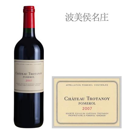 2007年卓龙酒庄红葡萄酒