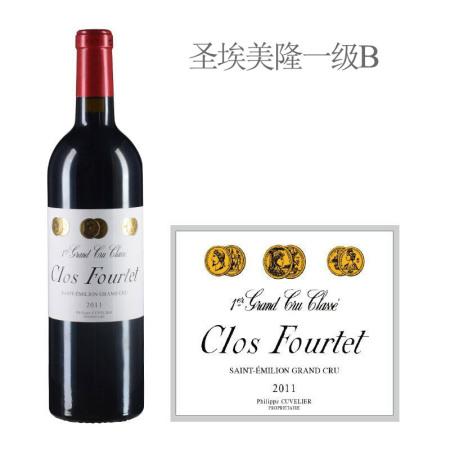 2011年富尔泰酒庄红葡萄酒