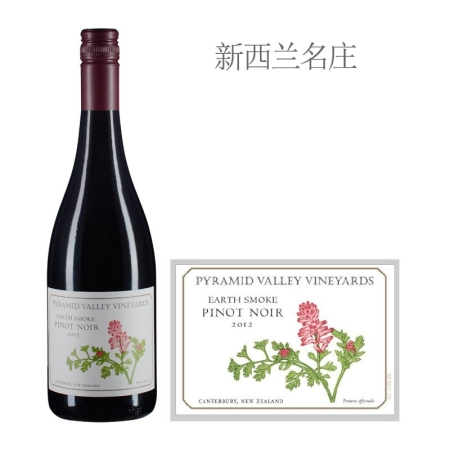 2012年金字塔谷酒庄大地烟云黑皮诺红葡萄酒