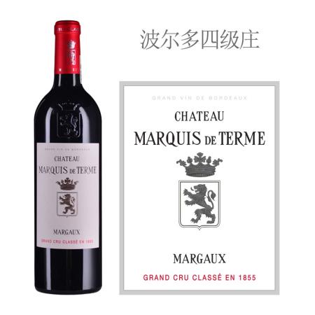 2019年德达蒙侯爵庄园红葡萄酒
