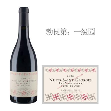 2012年图诗维克(夜圣乔治一级园)红葡萄酒