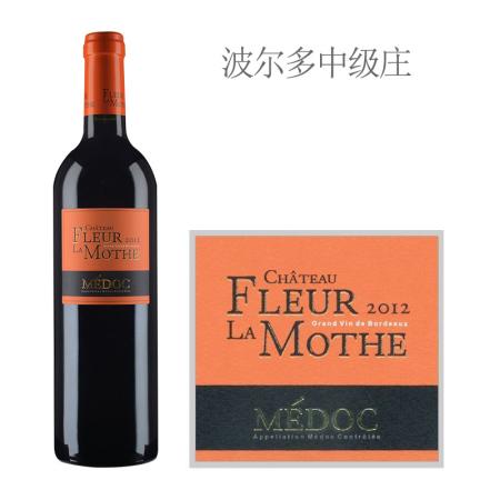 2012年拉莫之花酒庄红葡萄酒(活动专用)