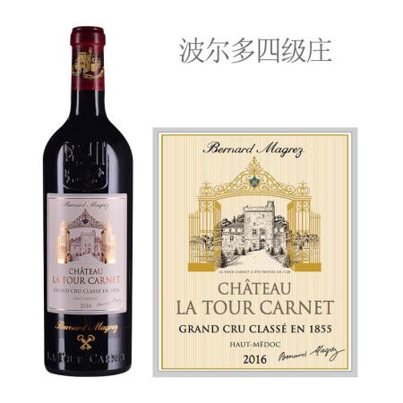 2016年拉图嘉利城堡红葡萄酒