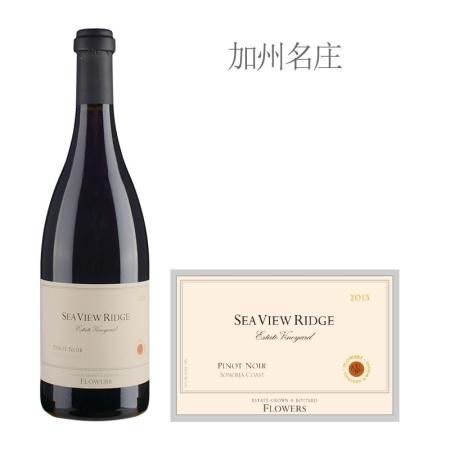 2013年花庄海景园黑皮诺红葡萄酒