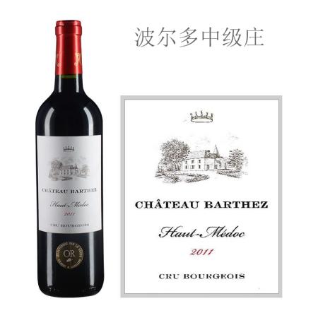 2011年巴赫丝酒庄红葡萄酒