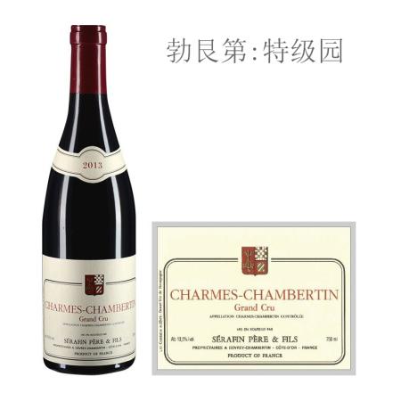 2013年塞芬父子(香牡-香贝丹特级园)红葡萄酒
