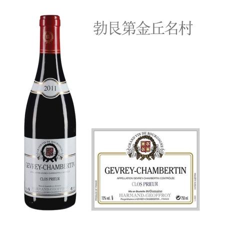 2011年阿曼-杰夫酒庄修道院(热夫雷-香贝丹村)红葡萄酒