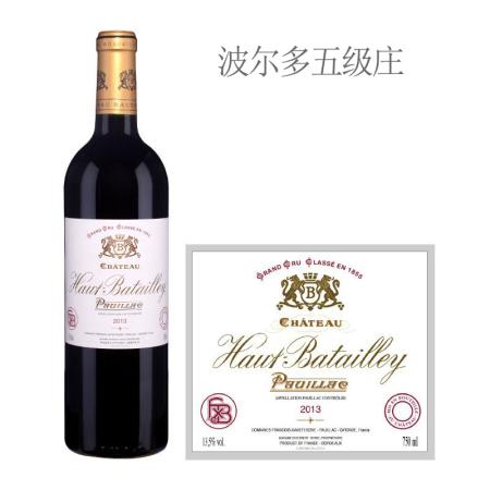 2013年奥巴特利酒庄红葡萄酒