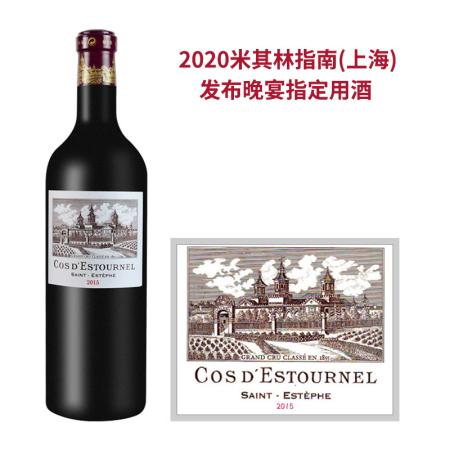 2015年爱士图尔庄园红葡萄酒