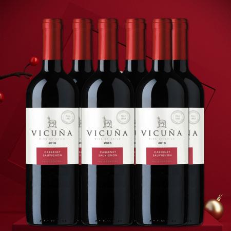 【六支套装】干露羊驼赤霞珠红葡萄酒