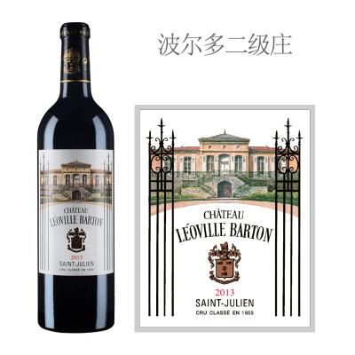 2013年巴顿城堡红葡萄酒