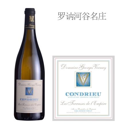 2015年乔治维尔奈酒庄帝国之阶白葡萄酒