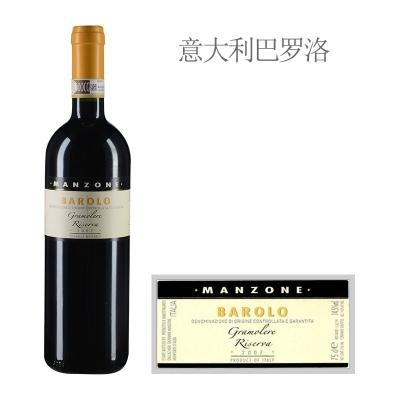 2007年曼卓酒庄卡莫莱尔巴罗洛珍藏红葡萄酒