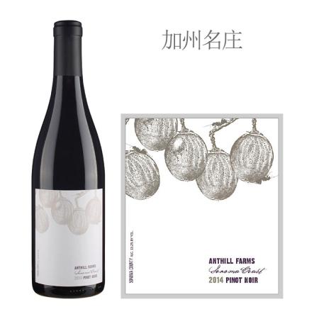 2014年安缇园酒庄黑皮诺红葡萄酒
