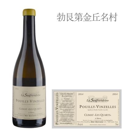 2014年布雷兄弟书芳科特(普伊-凡列尔)白葡萄酒