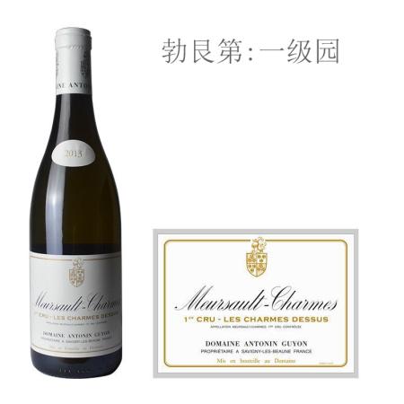 2013年古永酒庄上香牡(默尔索-香牡一级园)白葡萄酒