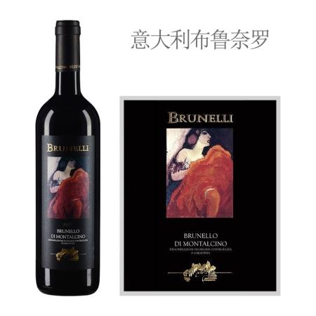 2009年布鲁内利酒庄布鲁奈罗红葡萄酒