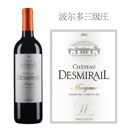 2014年狄士美庄园红葡萄酒