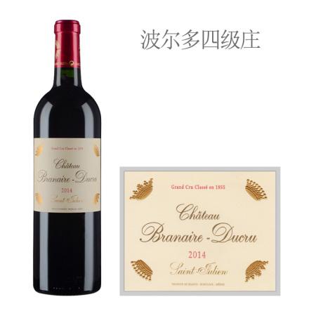 2014年班尼杜克酒庄红葡萄酒