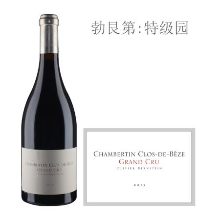 2013年柏恩斯坦(香贝丹-贝斯特级园)红葡萄酒
