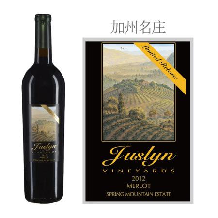 2012年嘉林酒庄梅洛红葡萄酒