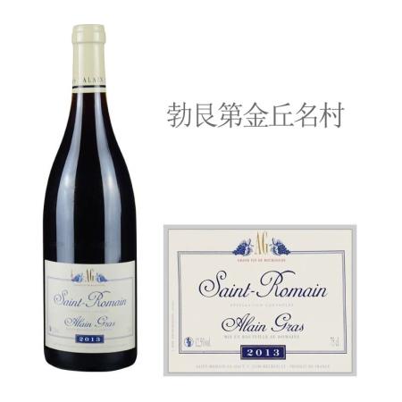 2013年格拉斯酒庄(圣罗曼村)红葡萄酒