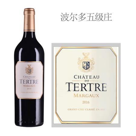 2016年杜特城堡红葡萄酒