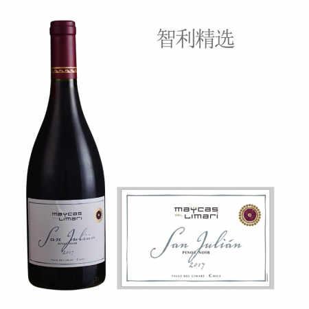 2017年麦卡斯圣胡安黑皮诺红葡萄酒