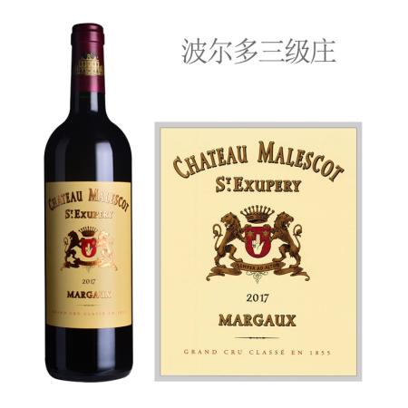 2017年马利哥酒庄红葡萄酒