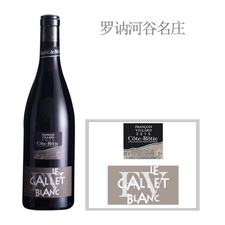 2015年维纳加莱红葡萄酒