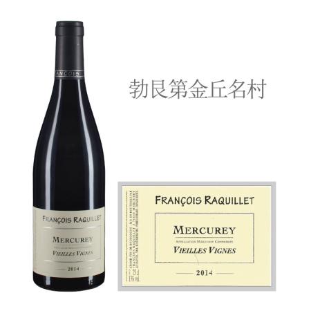 2014年拉叶酒庄(梅尔居雷村)老藤红葡萄酒