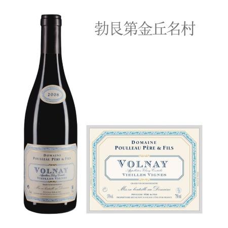 2008年普洛父子酒庄(沃尔奈村)老藤红葡萄酒